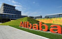 阿里巴巴集团28.8亿美元入股高鑫零售