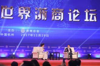 马云对话全球浙商:如果你想今天做全球化 你至少得准备十年