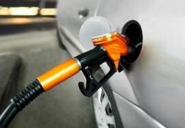 现行国内汽油、柴油价格不作调整