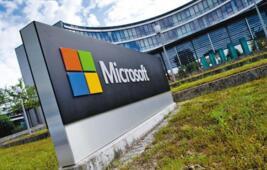 微软公司在周四选举产生了四位新董事