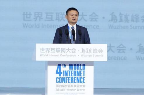 马云在2017年第四届世界互联网大会上的精彩演讲