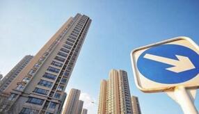 沈阳注销万科、金地等138家房企开发资质 行业洗牌开始?