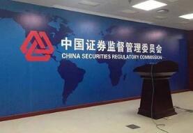 证监会:苹果期货将于12月22日在郑商所挂牌交易