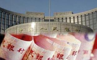 中国央行今日进行800亿元7天逆回购操作
