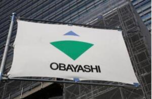 日企再现大型造假案:四家大型建筑公司新干线或竞标舞弊