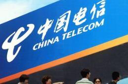 外媒:中国电信和TPG正准备建议收购Oi SA的控股权