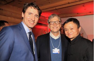 """阿里巴巴主办的""""中国文化盛宴"""" 马云与全球顶级商业领袖 """"同框"""""""