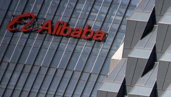 周五阿里巴巴股价盘前上涨1.55% 报201.40美元再创历史新高