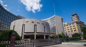 2月22日,中国央行将进行3500亿元人民币逆回购