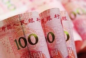 央行进行100亿元人民币7天期逆回购 中标利率上调5BP至2.55%