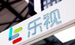 """张昭宣布乐视影业再次更名,新公司名为""""乐创文娱"""""""