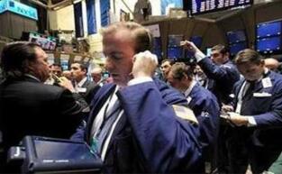 美股周五收跌  道指跌122.91点 标普500指数跌7.69点