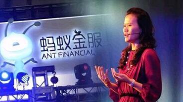 蚂蚁金服据称准备融资90亿美元,估值高达1500亿美元