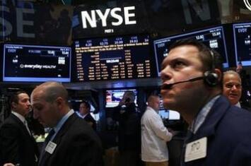 道指结束五连跌  CDR概念股多数下跌 微博跌4.6%