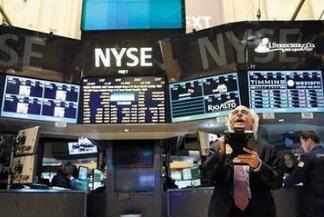 美股周一收跌 标普500指数跌21.86点