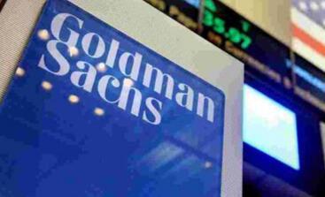 高盛集团向投资者确认 投资大宗商品又一次变得安全