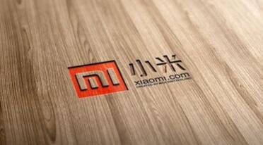 小米本周三递交上市申请 预料集资至少100亿美元