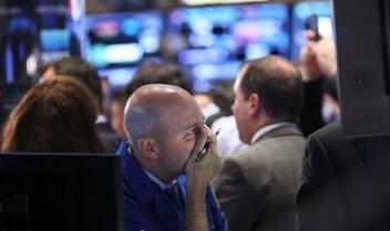 美股收盘涨跌不一  标普500指数收跌5.94点 跌幅0.23%