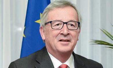 荣克:建议美国在对欧出口液化气等能源领域加深合作