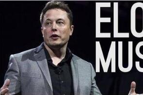 马斯克宣布高配版双引擎Model 3汽车售价大约7.8万美元
