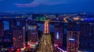 浙江省政府对外宣布浙江省大湾区建设战略