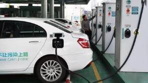 """北京市个人新能源车申请者破28万  中签难度或将""""回温"""""""