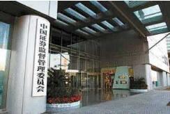 中国证监会与伊朗证监会(证券和交易组织)在青岛签署了《证券期货监管合作谅解备忘录》