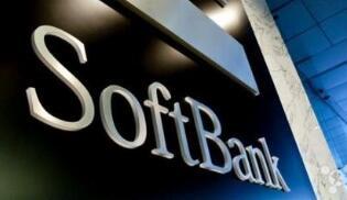 软银集团债务高达9270亿人民币