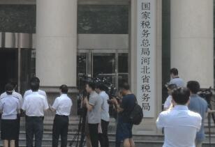 北京辽宁上海山东河北等地国税地税今日正式合并