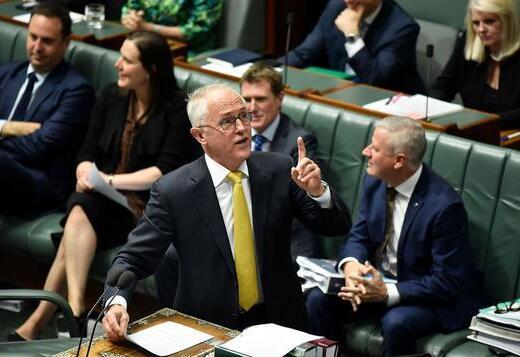 澳大利亚政府推迟提交477.9亿美元澳元企业税削减计划
