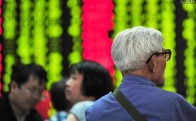 收评:沪指重挫跌2.52%创28月新低 上证50成杀跌主力