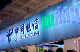 中国电信:今年内手机流量平均单价至少降低30%