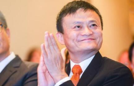 马云以440亿美元的净资产再度成为亚洲首富