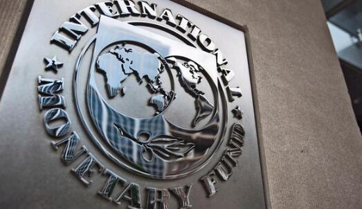 IMF:英国若没有签署协议退欧 欧盟损失将相当于GDP的1.5%