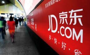京东增资安联财险中国的方案获得了银保监会的批准