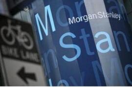 摩根士丹利:美元已见顶 市场看涨观点不正确