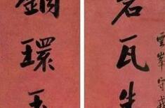 曾国藩:独占发财难持久,分享致富越千秋