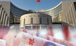 央行:考虑月末财政支出力度加大 还将推高银行体系流动性总量