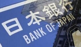 银行警告日本央行决定后可能出现的波动
