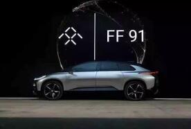 FF宣布启动整车组装 贾跃亭称提前完成阶段任务
