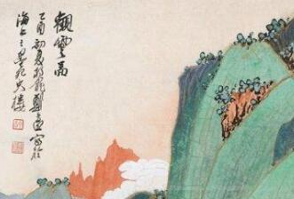 民国海派名家郑午昌青绿山水精品《观云图》