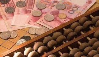 瑞士信贷:中国A股即将反弹
