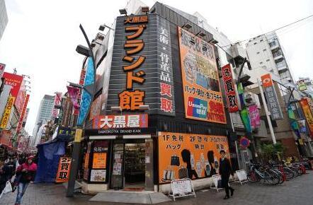 日本实际GDP环比增长0.5%  内需是拉动经济上升的主要动力