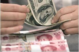 招商银行:人民币短期料难回跌至6.9元 若贬破7恐导致供求失衡