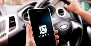Uber性骚扰案和解:56名受害员工平均获赔约3.4万美元
