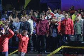 委内瑞拉20日启用新货币应对恶性通货膨胀