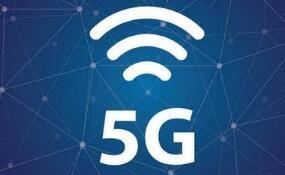 5G概念全线爆发 中兴通讯涨超7%