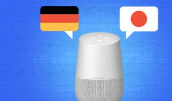 谷歌语音助手今起将可同时理解两种语言