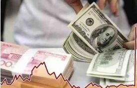 中国8月外储3.1097万亿美元 结束2个月连增