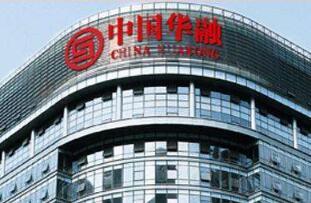 中国华融:因前董事长被查 撤回A股发行申请